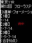 ike423_8.jpg