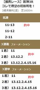 ma42_1.jpg