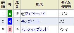 nakayama10_416.jpg
