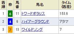 nakayama2_49.jpg
