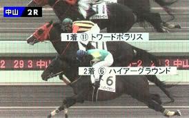 nakayama2_49_1.jpg