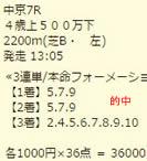 sh325_2.jpg