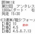 sh415_11.jpg