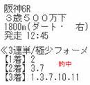 sh415_5.jpg