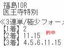 sh416_2_10.jpg