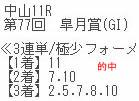 sh416_2_13.jpg