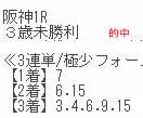 sh416_2_2.jpg