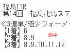 sh422_12.jpg