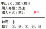 sp42_1.jpg