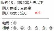 sp42_3.jpg
