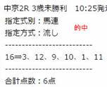 st318_1.jpg