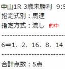 st49_1.jpg