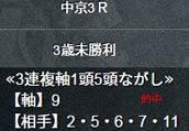 un325_3_2.jpg