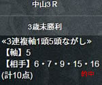 un34_3_2.jpg