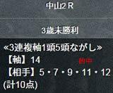 un416_2_2.jpg