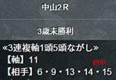un49_2_2.jpg