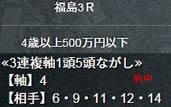 un49_3_2.jpg