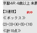 wi212_1.jpg