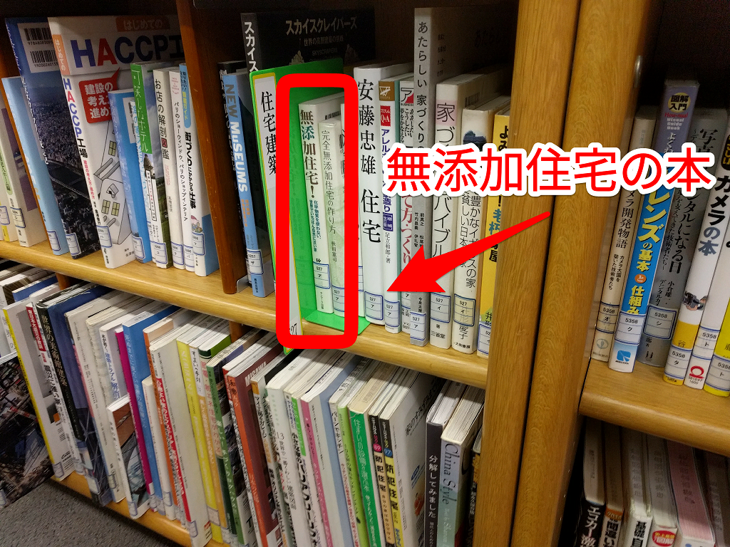 Skitch_20170216095024564.png