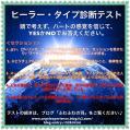 fc2blog_20170406114921ae0.jpg