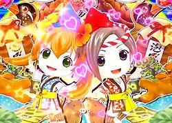 パチンコ「CR 春夏秋冬~HIGHビスカス~」で使用されている歌と曲の紹介。「ふたりの愛ランド / 石川優子とチャゲ」