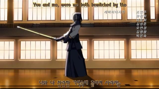 op_2韓国発祥の剣術・コムド