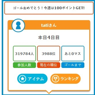 20170211110456ebd.jpg