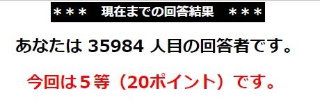 20170302144235c6b.jpg