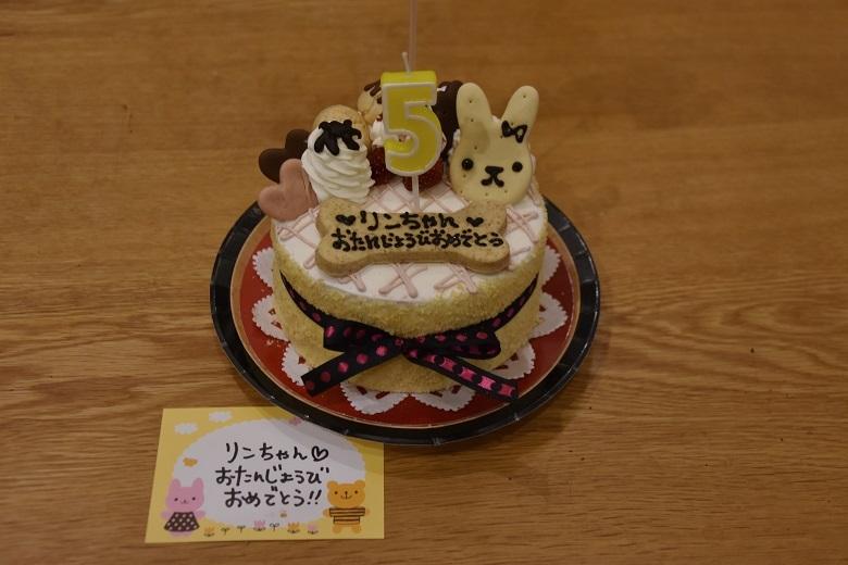 1268 ケーキ