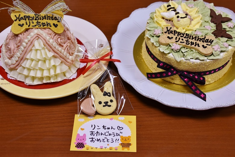 137 ケーキ