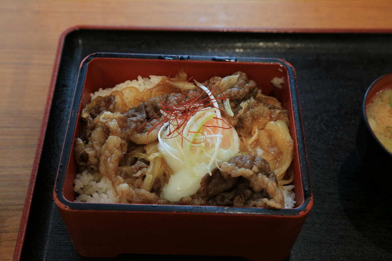 赤松 牛丼