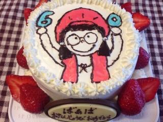 ケーキにいたしました