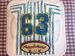 お誕生日ケーキはユニホーム