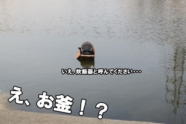 IMG_673320170301.jpg