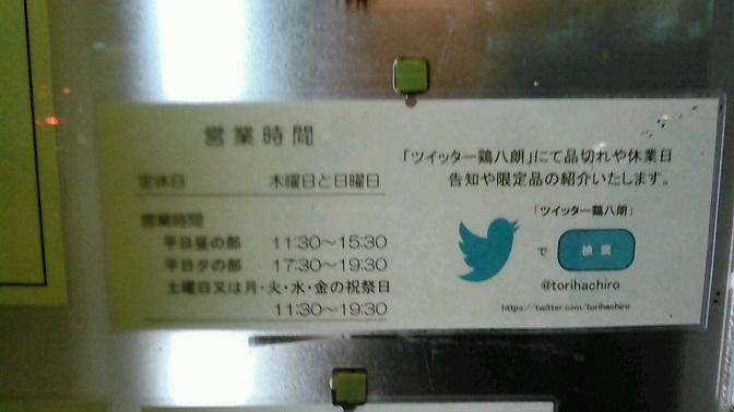 20170214_1809313.jpg