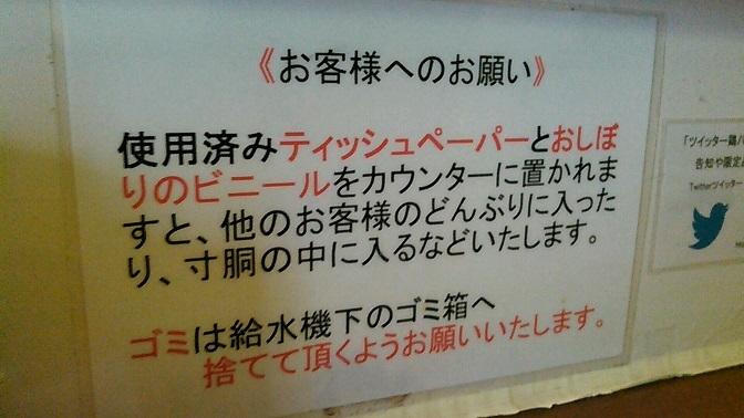 20170214_18135013.jpg