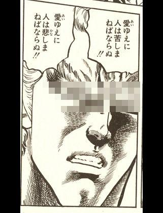 soushinkai-cm-2013-06-14T19_42_34-1[1]