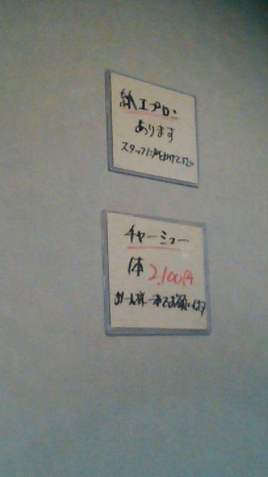 20170420_1238067.jpg