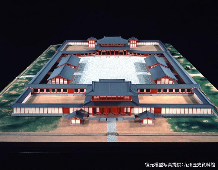 太宰府政庁復元模型
