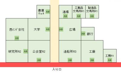 すっとこ1商会開拓街MAP7