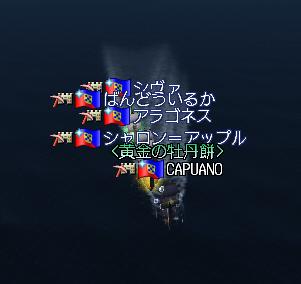 20174大海戦3