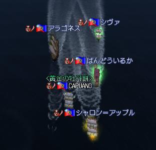 20174大海戦4