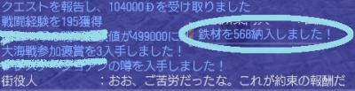 20174大海戦7