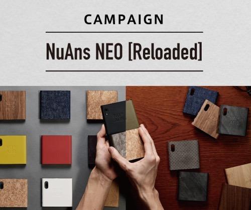 201702_neo_campaign.jpg