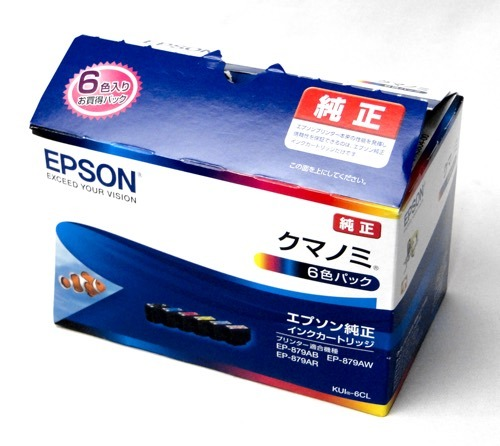 EP879AW_B_02.jpg