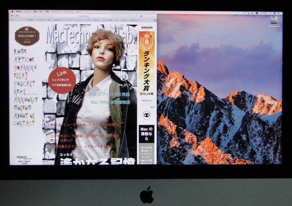 RetinaiMac_02.jpg