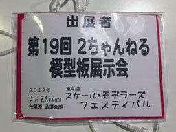 IMG_2581ll.jpg
