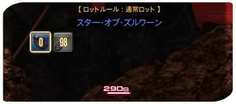 20170305_11.jpg