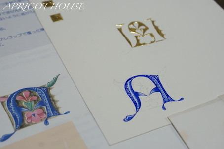 170404写本装飾