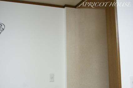 170405壁6と階段の壁
